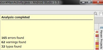 AndroidStudio1_5_1_Analysis_completed.jpg