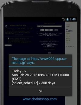 Android_nday1_for_JavaScript_dotbitshop.jpg
