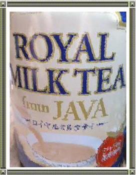 JAVA_RoyalMilkTea_OilPainting_border.jpg