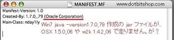 nday1ly_macosx_MANIFEST_MF.jpg